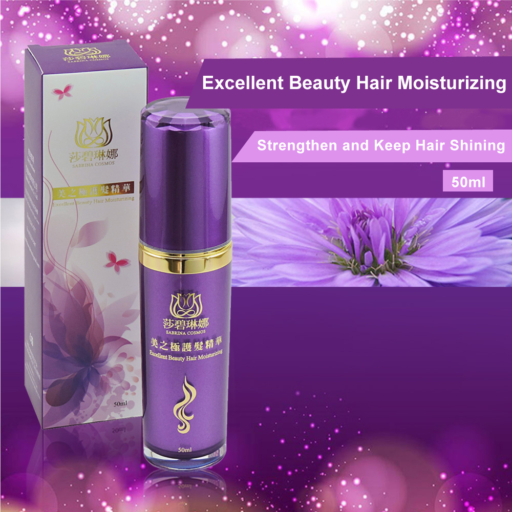Excellent Beauty Hair Moisturizing