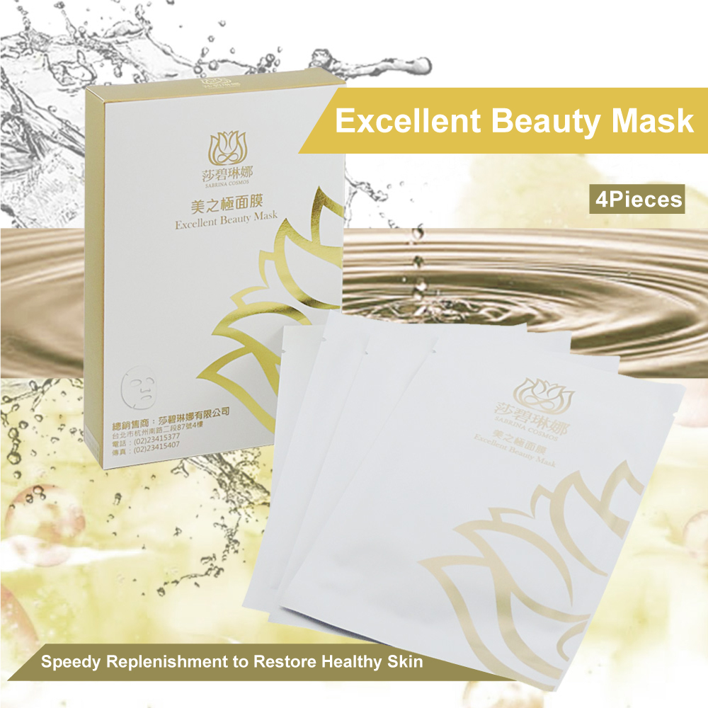 Excellent Beauty Mask
