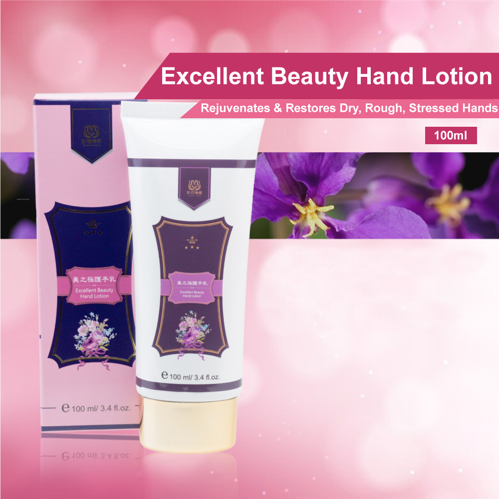 Excellent Beauty Hand Lotion